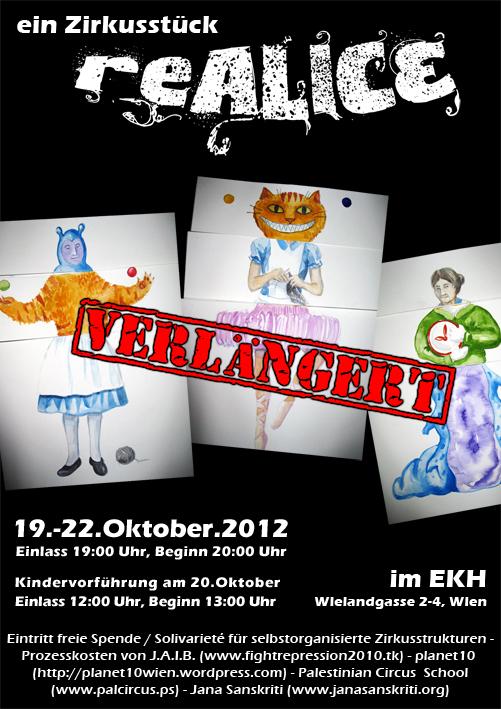 reALICE-ekh-2012