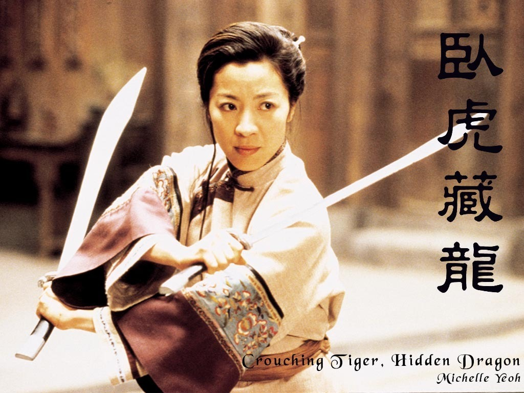"Michelle Yeoh in ""Crouching Tiger, Hidden Dragon"" (2000) by Ang Lee"